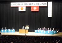 記念式典2