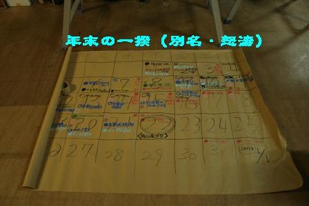 schedule_1_01.jpg