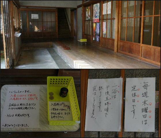 yudani3.jpg
