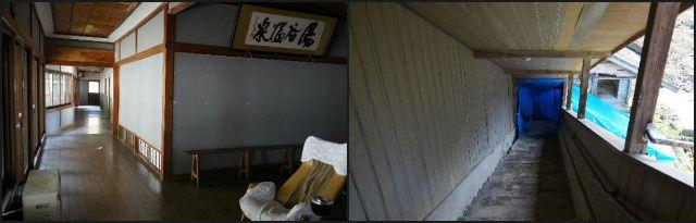 yudani4.jpg