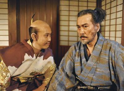 清須会議1