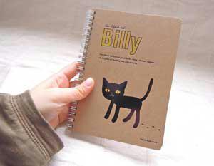 131205-黒猫ビリー-3