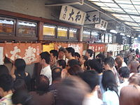 200px-Sushi_restaurant_by_raisin_bun_in_the_Tsukiji_fish_market,_Tokyo