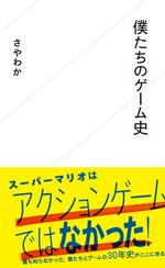 001_20121010225342.jpg