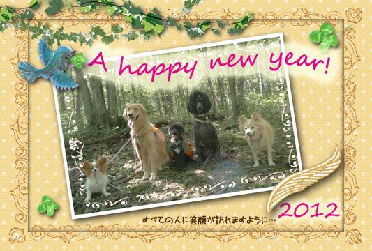 nenga_2012_001.jpg