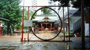 茅輪(ちのわ)