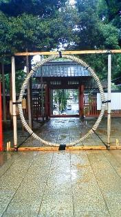 茅輪(ちのわ)2