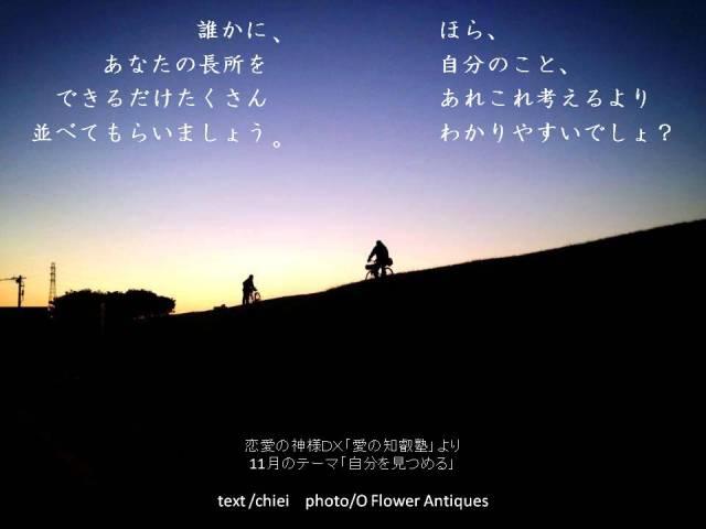 2014年11月 - コピー (2)