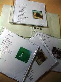 小林倫博さんから届いたCD