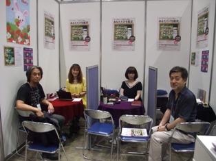 左からアカデメイアの関口先生、ルミナリア香織さん、叶龍卜さん、そして知叡です。