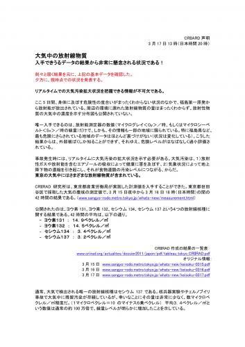 17-03_japonais.jpg