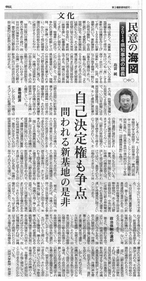 okinawa2_convert_20141113091351.jpg