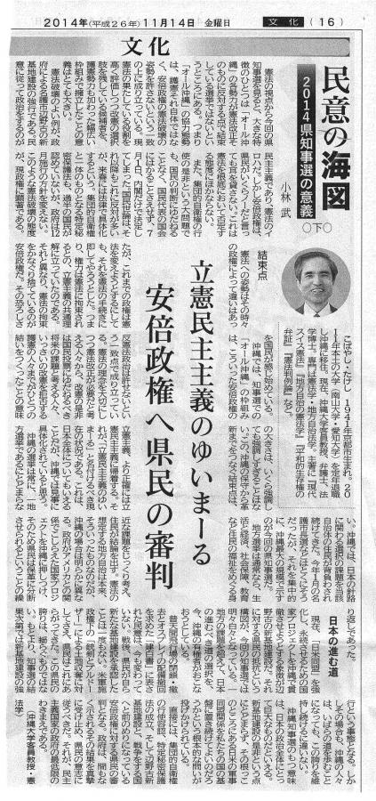 okinawa3_convert_20141114224646.jpg