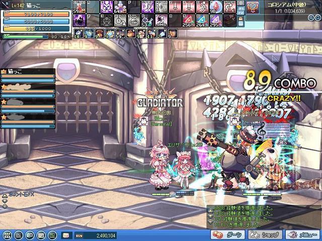 SPSCF0109.jpg