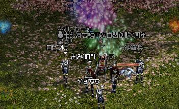暴走7周年記念式桜