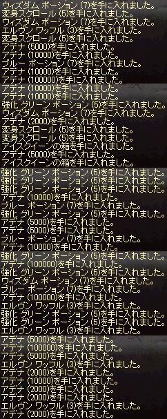 IQ袋50個