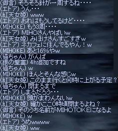 MIHOTOKE.jpg