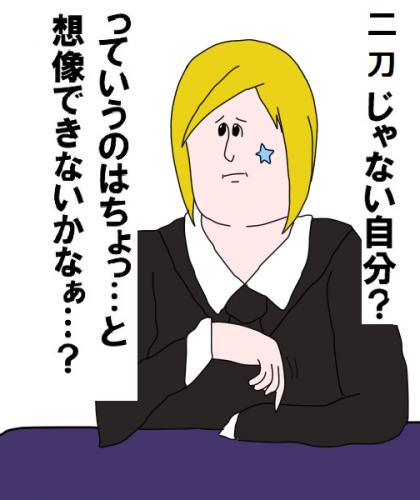 まりちゃん