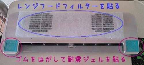 20120619084540.jpg