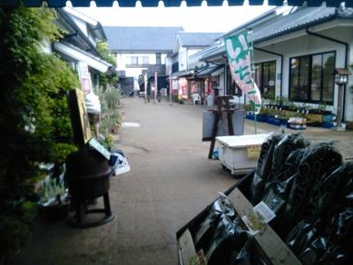 道の駅みずなし本陣ふかえ (4)