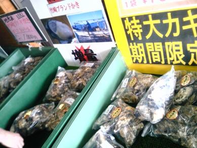 道の駅 太良 (3)
