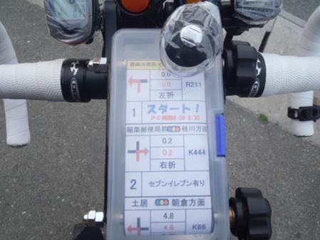 P2270014.jpg