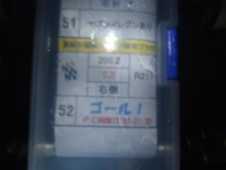 P2270101.jpg