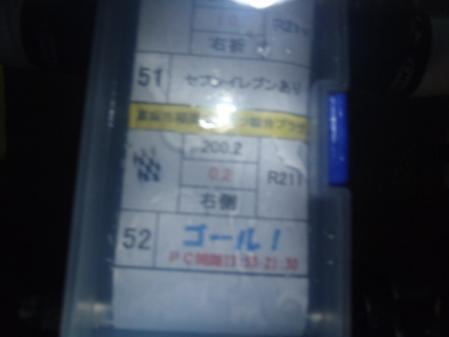 P2270102.jpg