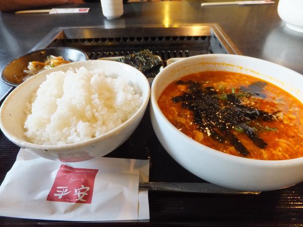 カルビスープ定食