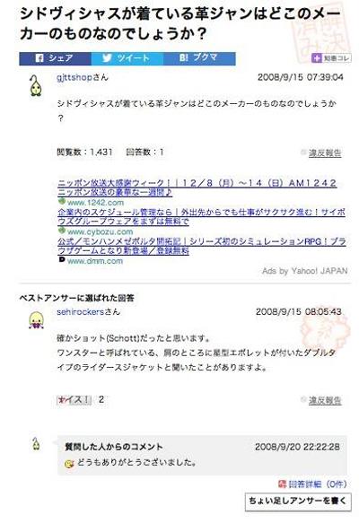 000_yahoo.jpg