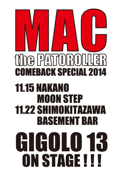 20141107_flyer.jpg