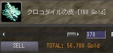 11100503.jpg