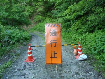2012 鬼怒川・那珂川水系 (1)