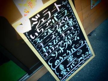 2012 紅葉狩り (6)