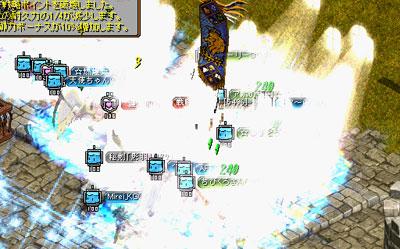 生産G攻城イベント2
