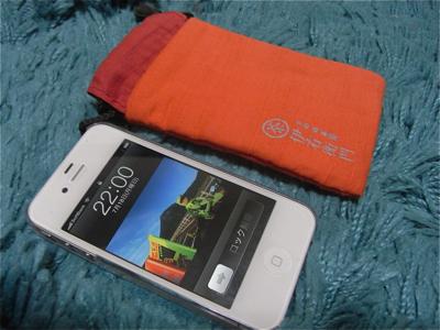 RIMG0026_20110718222540.jpg