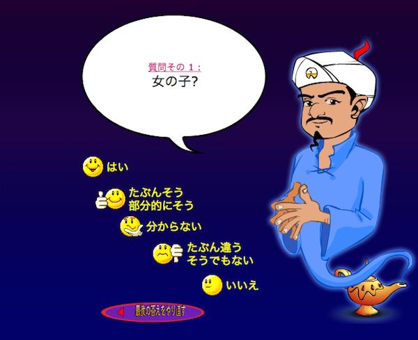 スクリーンショット(2011-01-25 10.36.33)