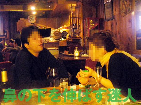 DSCN2245.jpg
