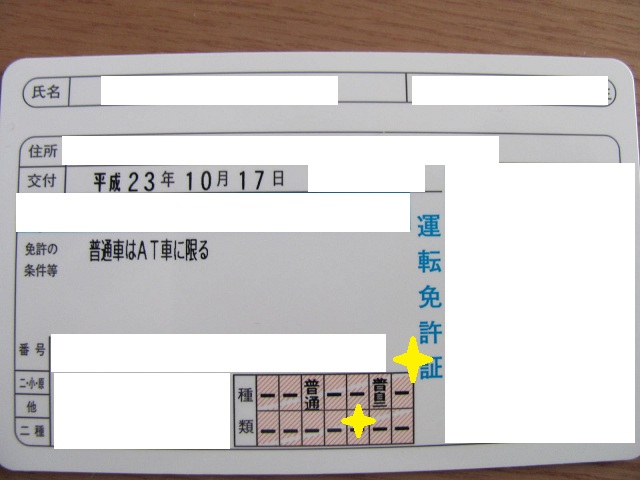 11_10_17-3.jpg