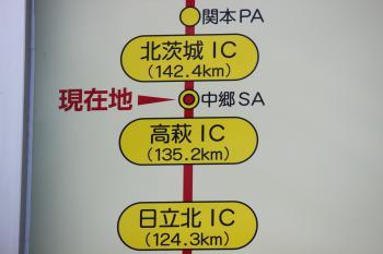 12_2_19-1.jpg