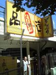 ゴーカレ丼丼