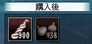 080910 225006