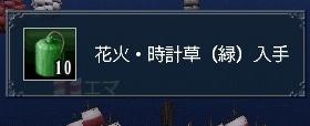 083110 225113