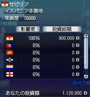 091710 000349