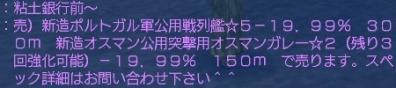 092410 214332