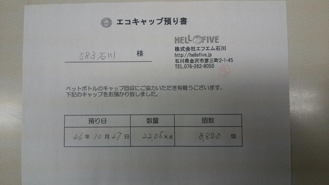 26-10-2703.jpg