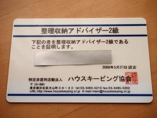 P1080717.jpg