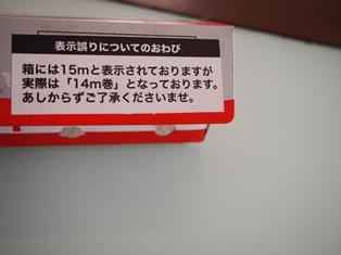 P2200897.jpg
