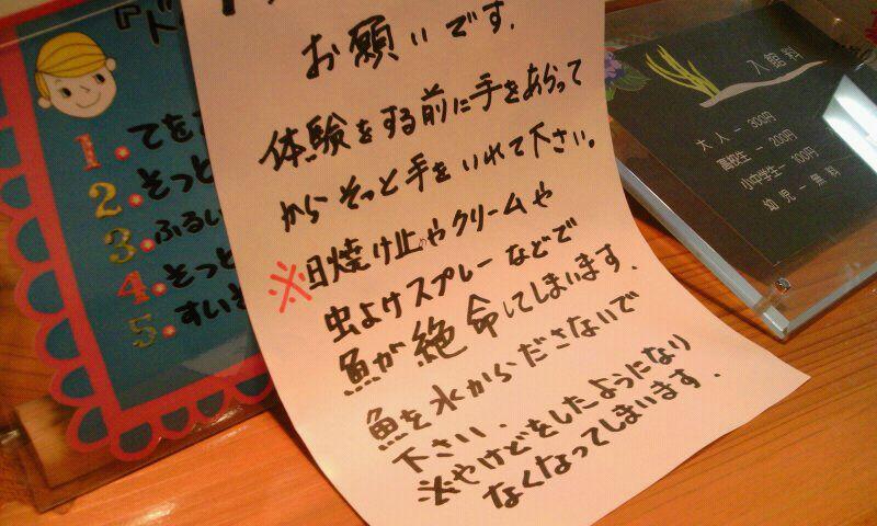 iphone_20110811221315.jpg
