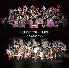 CELT_LIVE_jacket_20121120222622.jpg